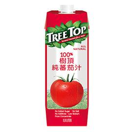 Treetop樹頂蕃茄汁1公升^(48瓶^)