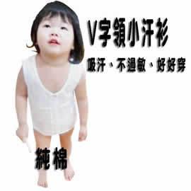 幼兒無袖^(女背心^)26上衣 ^(4^~5^)歲