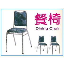 ~紳士椅~稻紋~ 各大餐飲業者. .機關團體. 師長期配合 大量購買