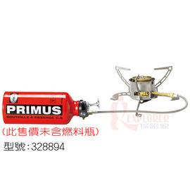 328894 PRIMUS 瓦斯汽化遠征爐 登山爐 高山爐 極地瓦斯爐具 飛碟爐 汽化爐