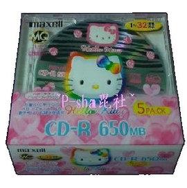 ^~P~sha^~毘社MAXELL日立 CD~R空白片 光碟片~CDR650.KY1TP5