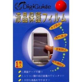 DELL Streak 5(M01M)  抗 手紋光線 滑順 日本素材超耐磨螢幕保護貼