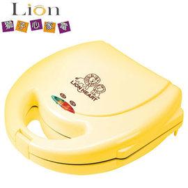★熱賣商品★LION 獅子心圓型厚片鬆餅機  LWM-118  *** 免運費 ***