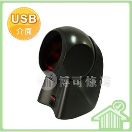 Honeywell MS~7120 MS7120 桌上型雷射掃描器 黑 白 貨 ~USB介