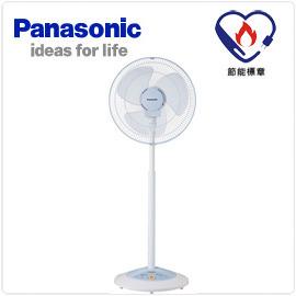 ★免運費★【綠能99】Panasonic 國際牌 16吋 雙色粉彩(粉彩藍) 微電腦節能立扇(F-H16MR-B / FH16MRB)