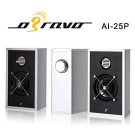 oBravo AI~25P Hi~Fi 型 音響系統
