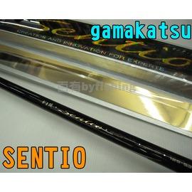◎百有釣具◎日本gamakatsu SENTIO 史上最輕磯釣竿1.5-530