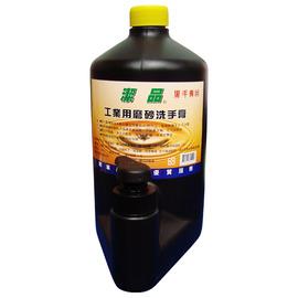 潔品工業用磨砂洗手膏(整箱8入)★含天然橘油、天然蘆薈不傷手★ 一瓶可抵4箱洗手粉