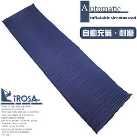 ~iROSA~自動充氣睡墊^(183x51x2.5cm^) P103~AP025^(充氣床