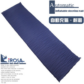 【iROSA】自動充氣睡墊(183x51x2.5cm) P103-AP025(充氣床墊.野營地墊.露營用品.戶外休閒.便宜.推薦)