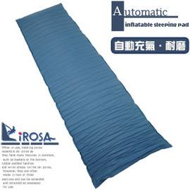 【iROSA】自動充氣睡墊(183x51x3cm)P103-AP038(充氣床墊.防潮地墊.露營墊.野餐墊.露營休閒用品.推薦.哪裡買)