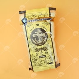【艾佳】水手牌-健康全粒粉(全麥粉)-1公斤