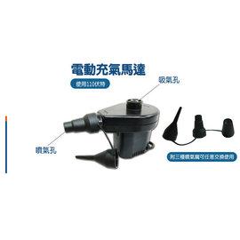 【Farber】三用電動吸氣幫浦(3規格吸頭110v) 打氣筒.電動打氣機.自動充氣睡墊 充氣床墊 可用 (非Coleman)(已到貨) FB-076