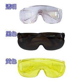 一體成型護目鏡★透明、黑色、黃色 可供選擇★高耐衝擊、抗火燃、抗UV★台灣製造 品質可靠