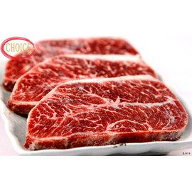 美國CHOICE 板腱牛排^(嫩肩里肌牛排^)600g 包~豪鮮市~油花豐富、肉質鮮甜^!