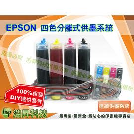 ~浩昇科技~EPSON T21 TX110 TX210 TX220 TX300F TX60