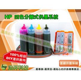 ~浩昇科技~HP B109A B110A B109N B209A B210A C410A四