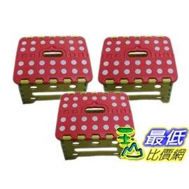 ^~玉山網^~ 3入裝 高18x寬21x厚17CM 可攜式 小號 摺疊 折疊椅子 折疊椅