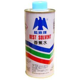 香蕉水420cc鐵罐裝★各類噴漆之稀釋劑