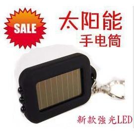 新款高亮度 3顆白光 LED 太陽能手電筒鑰匙圈◇/太陽能手電筒鑰匙圈
