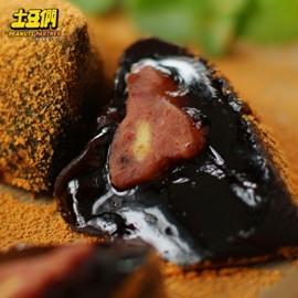 上班這黨事狂推【土豆們】黑糖奶皇紅豆冰粽(8顆/盒)端午節推薦