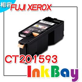 FUJI XEROX CT201593^(紅色^)相容碳粉匣一支, :CP105B CM2