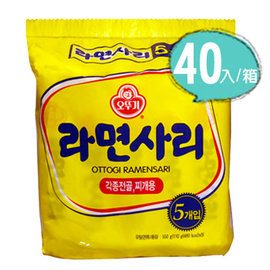 ~易購樂~韓國不倒翁Q拉麵 純麵條^(無調理包^)40入^(箱^)~韓國火鍋店最常 到的麵