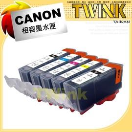 CANON PGI-725BK  CLI-726BK  CLI-726C  CLI-726