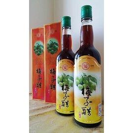 古法純釀梅子醋二盒~無防腐劑~調整體質、美容養顏、促進代謝~
