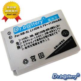 電池王 CANON NB-5L/ NB5L鋰電池,適用for Canon PowerShot SX230HS(免運費)