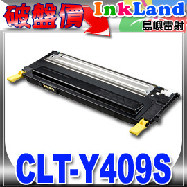 SAMSUNG CLT~Y409S 409S ^(黃色^)相容環保碳粉匣~ ~CLP~31