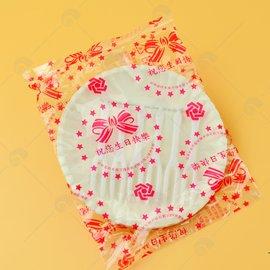 【艾佳】蛋糕紙盤(附叉)(6入/組)