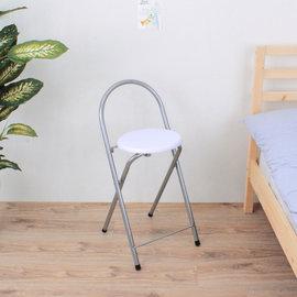 【愛家】鋼管高背(木製椅座)折疊-吧檯椅/吧台椅/高腳椅(素雅白色)-1入/組-XR096-1-WH-1