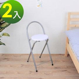 【愛家】鋼管高背(木製椅座)折疊-吧檯椅/吧台椅/高腳椅(素雅白色)-2入/組-XR096-1-WH-2