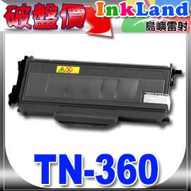 BROTHER TN360 TN~360 相容碳粉匣~ ~DCP~7030 7040 HL