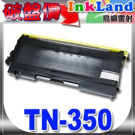BROTHER TN350 TN~350 相容碳粉匣~ ~DCP~7010 7020 FA