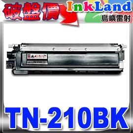 BROTHER TN210BK TN~210BK  黑色 相容環保碳粉匣~ ~MFC~90