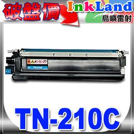 BROTHER TN210C TN~210C ^(藍色^)相容環保碳粉匣~ ~MFC~90