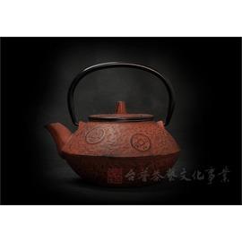 ~雅品苑茶莊~TPB~A04_ ~磚紅古幣鑄鐵壺 0.7L~ __ 鐵壺.南部鐵器.古樹茶