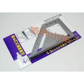 ~威利小站~ 90  45度 馬蹄型角度規 角度尺 止型規 測量尺 角度測量尺^~含稅價^
