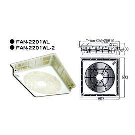 【東亞】T-BAR節能◆對流扇《FAN-2201WL/FAN2201WL/(110V)》《FAN-2201WL-2◎FAN2201WL2/(220V)》