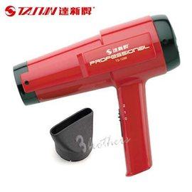 達新牌 專業吹風機 TS-1288 *** 免運費 ***