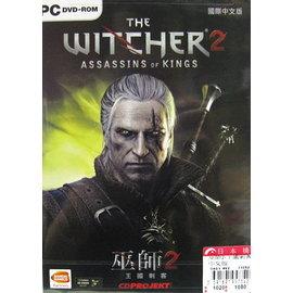 ~ 橋~PCGAME 巫師2:王國刺客 The Witcher2 中文版