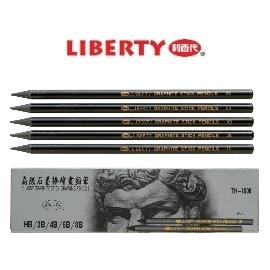 利百代LIBERTY 石墨棒繪畫鉛筆 鉛條 CB~119 盒