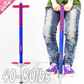 兒童平衡彈跳器(防護層) C082-805 (POGO STICK JUMPER.彈簧兔子跳.袋鼠跳跳樂娃娃跳.取代彈跳床跳跳床跳跳球.運動健身器材.推薦)