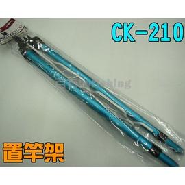 ◎百有釣具◎TACTICSEENJOY CK-210彩色精裝版輕巧好攜帶三角置竿架