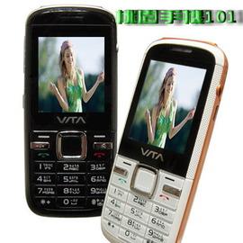 【桃園手機101】 VITA VT601/VT-601 亞太雙卡機 無照相/支援記憶卡/智慧撥號/軍人機 全配 新辦亞太 333 $200