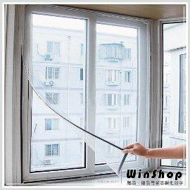 【Q禮品】夏日DIY防蚊自黏型紗窗~防蚊紗窗/自黏紗窗/黏貼型紗窗/簡易型紗窗~簡單操作好拆洗