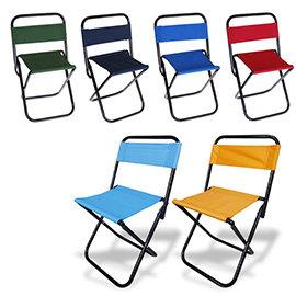 【Q禮品】☆4個含運價☆A0452 休閒椅(小)/折疊椅/登山椅/童軍椅,有椅背可以躺,折疊好方便,攜帶好輕巧,送禮自用都很實在