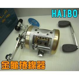 ◎百有釣具◎HAIBO金龜強力鼓式捲線器 捅龍蝦船釣皆適合3510